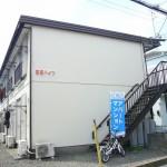 荻野ハイツ204号室